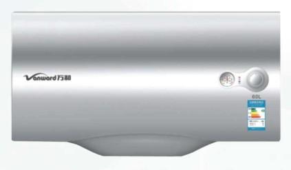 万和电热水器dscf60c2a